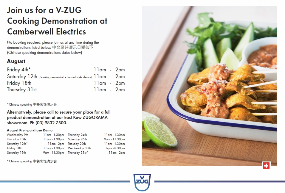 Camberwell Electrics & VZUG Cooking Demo Dates Aug 2017